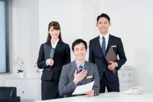 福山市の相続税申告サポートなら新良貴明会計事務所