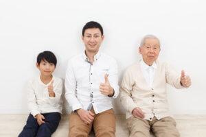 福山市の相続税申告サポートに強い会計事務所|藤井慎也会計事務所
