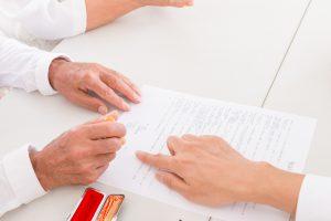 相続・事業承継の経験が豊富な税理士・公認会計士