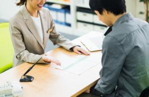 福山市の藤井慎也会計事務所での相続税申告サポート