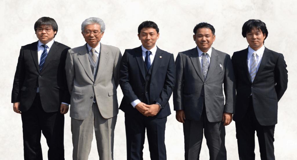 福山市の相続税申告に強い税理士|藤井慎也会計事務所